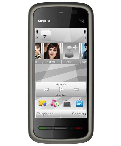 Nokia,Nokia 5228 tests,Nokia 5228 fiche technique,Nokia 5228 Ovi Store,Nokia 5228 mobile,Nokia 5228 Galerie,Nokia 5228 accessoires,Nokia 5228 caracteristiques,Nokia 5228 downloads,Nokia 5228 Specifications,Nokia 5228,Nokia 5228 prix,Nokia 5228 telecharger,Nokia 5228 software,Nokia 5228 themes,Nokia 5228 applications,Nokia 5228 jeux,Nokia 5228,Nokia 5228 Logiciels,