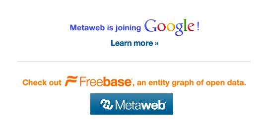 Quant un moteur de recherche avale un autre moteur de recherche