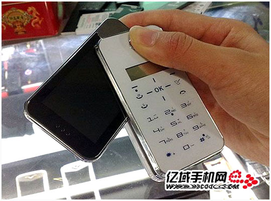 Concept de Mobile Made in China