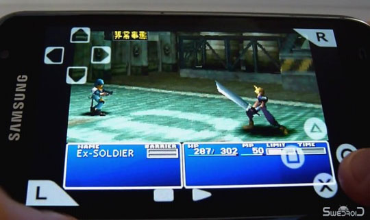 Emulateur Playstation pour mobile android
