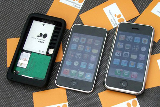yosion apple peel 520 Transformer son iPod Touch en iPhone, cest possible !