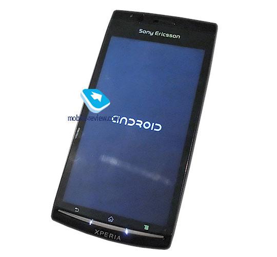 Fiche technique du nouveau smartphone Sony Ericsson Xperia X12 Anzu