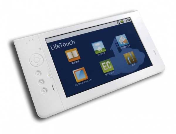 """tablet android NEC LifeTouch 7"""""""