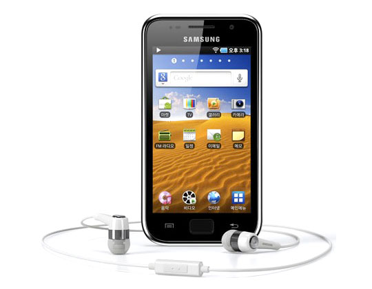 le nouveau Samsung Galaxy Player est un iPod Touch Killer