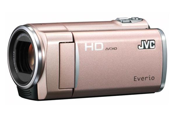 nouveau camescope JVC Full HD 1080p avec Zoom Optique 40x