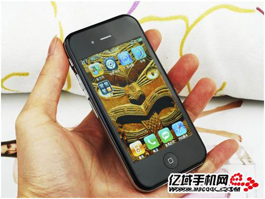 China Made Iphone 5 le Nouvelle Iphone 5 Made