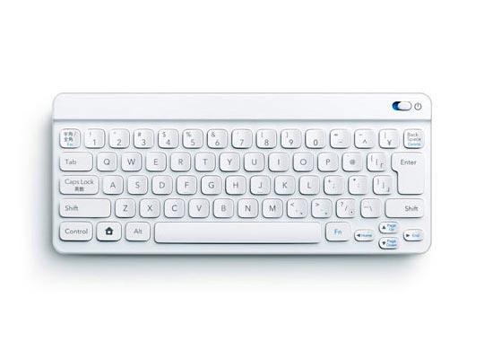 http://www.maxigadget.com/wp-content/uploads/2011/01/clavier-bluetooth-nintendo-ds-iphone.jpg