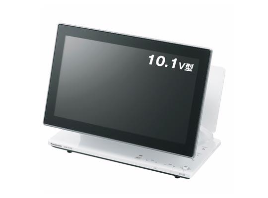 controler TV LCD à distance avec les mains sur TV LCD Panasonic Viera DMP-HV200