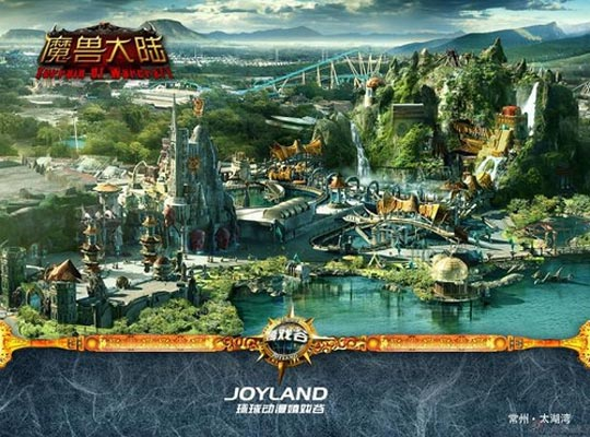 Joyland in China
