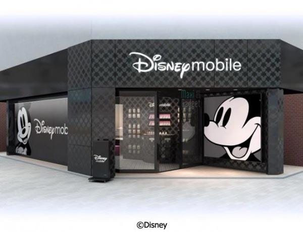 une nouvelle boutique Disney spécialisée en téléphonie mobile ouvre ses portes à Tokyo