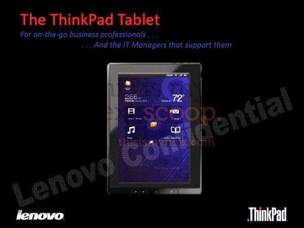 future tablette ThinkPad sous android 3.0 chez Lenovo en 2011