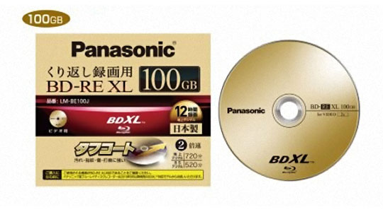 premier support vierge reinscriptible bluray BDXL 100GB chez Panasonic