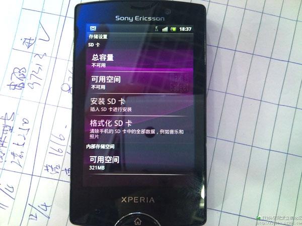 nouveau sony ericsson xperia x10 mini pro 2 aka mango sk17i