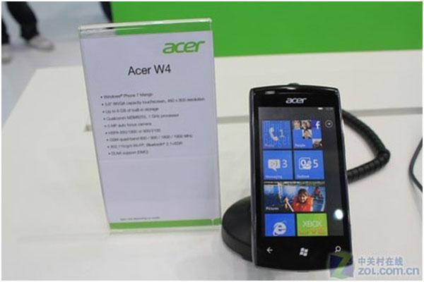 nouveau smartphone sous meego chez acer modele w4