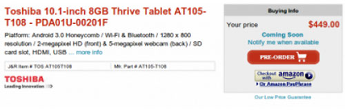 toshiba-thrive-tablet-at105-t108