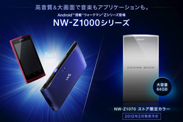 sony-walkman-nw-z1000-pmp-android