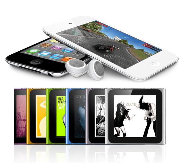 baisse de prix sur les nouveaux ipod nano et ipod touch 2011