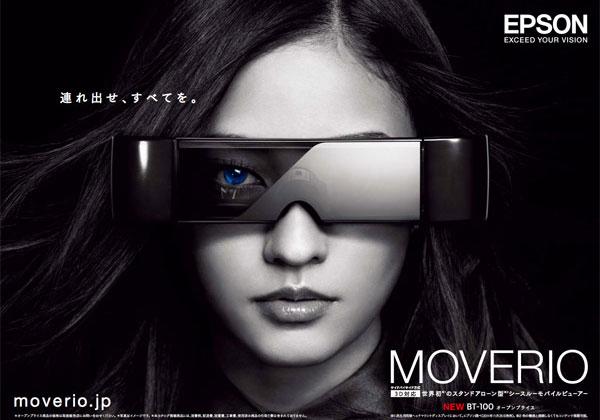 epson-moverio-bt-100-lunettes-integrales-3D-320-pouces