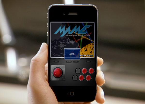 imame-emulateur-jeux-arcade-ios-gratuit