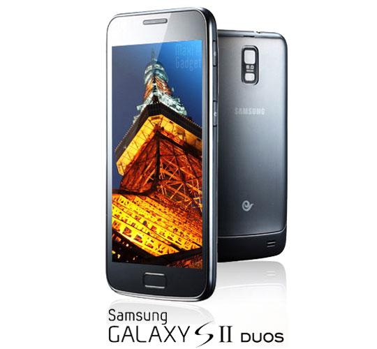 samsung-galaxy-s2-duos-2-sim