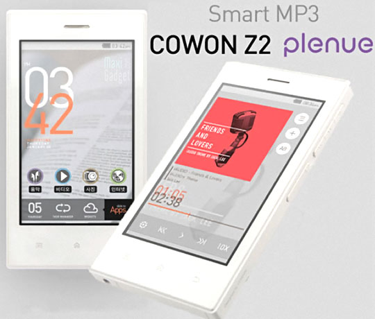 cowon z2 plenue nouveau pmp Cowon Z2 Plenue: Nouveau PMP 3.7 AMOLED sous Android 32Go
