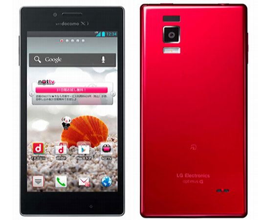 LG Optimus G Red LG Optimus G (Officiel): Photos, Vidéo, Prise en Main