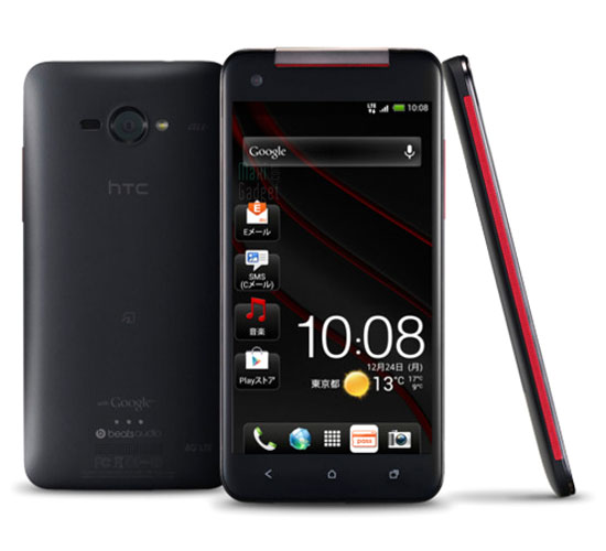 HTC J Butterfly HTL21 Android Black HTC J Butterfly: Phablet 5 Full HD Quad Core (Video, Fiche)