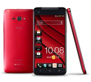 HTC J Butterfly ISW13HT Quad Core Android4 Red 300x272 HTC J Butterfly ISW13HT Quad Core Android4 Red