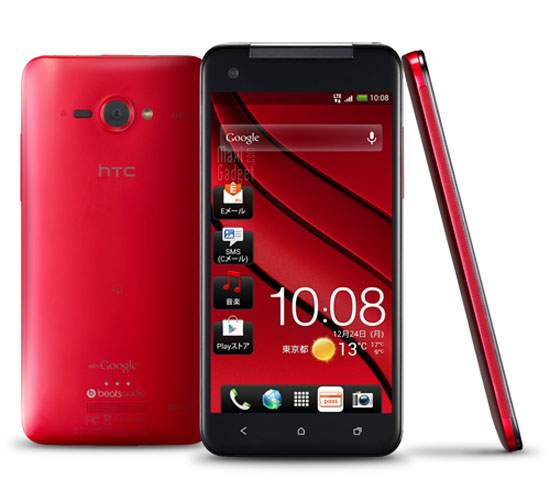 HTC J Butterfly ISW13HT Quad Core Android4 Red HTC J Butterfly: Phablet 5 Full HD Quad Core (Video, Fiche)