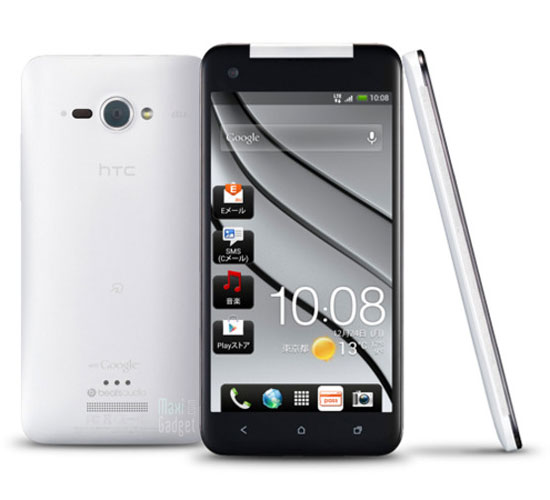 HTC J Butterfly Smartphone 5p Quad Core White HTC J Butterfly: Phablet 5 Full HD Quad Core (Video, Fiche)