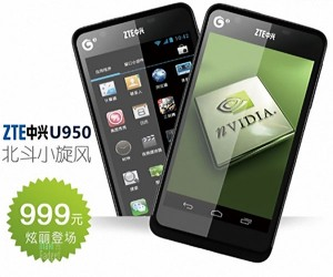 ZTE U950 Androphone Quad Core Low Cost 300x250 ZTE U950 Androphone Quad Core Low Cost