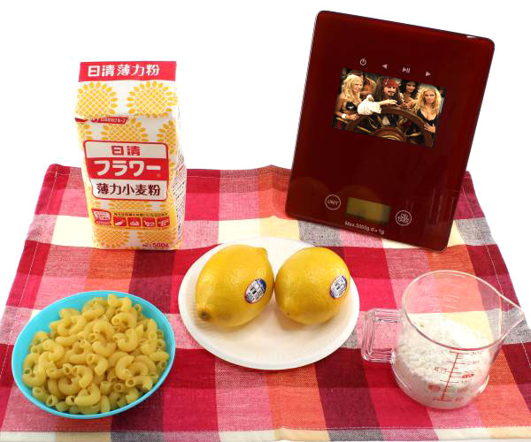 balance de cuisine multimedia avec lecteur video et lcd