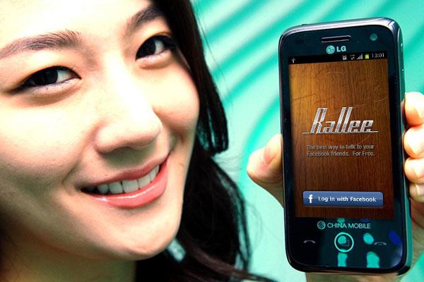 rallee talkie walkie facebook gratuit android pour parler avec ses amis