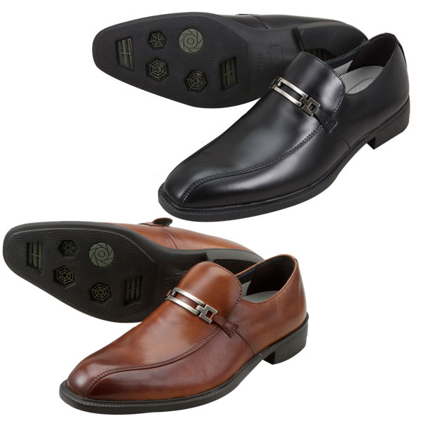 chaussures de vllle climatisées