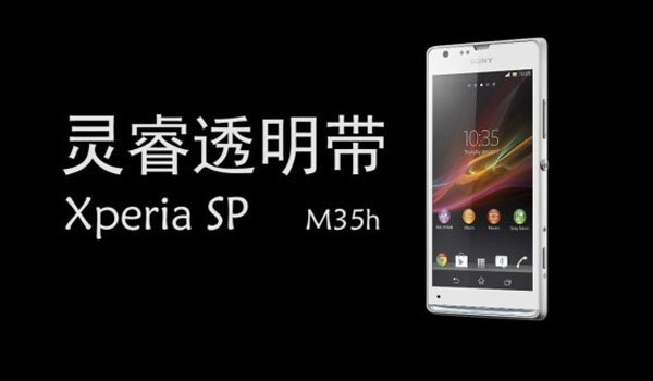 Sony Xperia SP photo leak Sony Xperia SP se dévoile en Photo avant lannonce officielle
