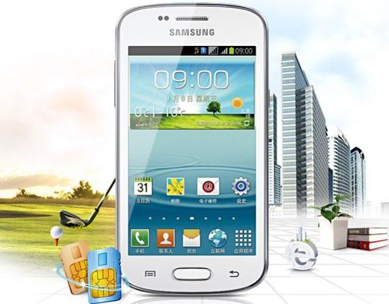 Samsung-Galaxy-Trend-II-Duos-Officiel-White-Version