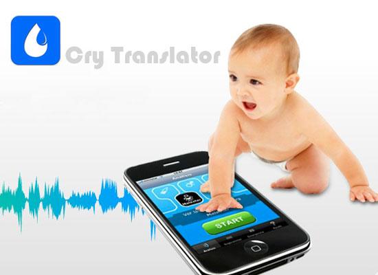 cry-translator-comprendre-les-pleures-de-bebe
