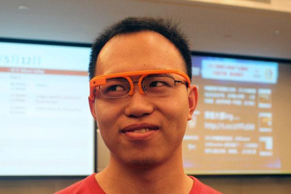 google-glass-replique-3D-lunettes-google