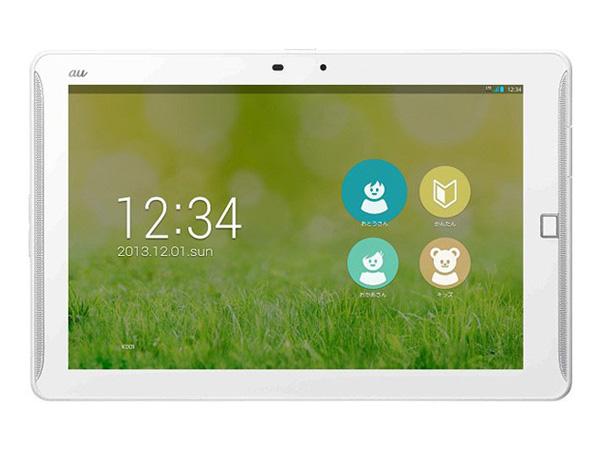 fujitsu-arrows-tab-fjt21-tablette-quadcore-lecteur-empreinte