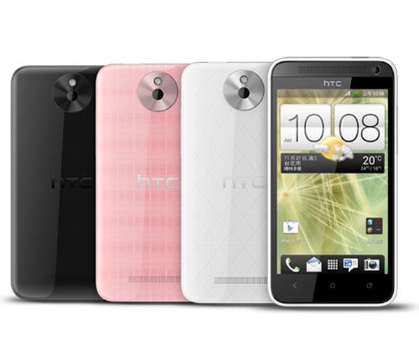htc-desire-501-officiel-smartphone-pas-cher