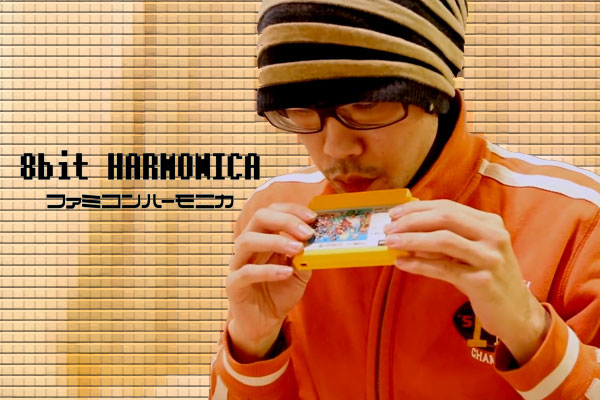 harmonica-8bit-demo-video