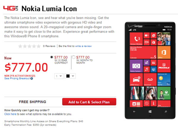 nokia-lumia-icon-en-fuite