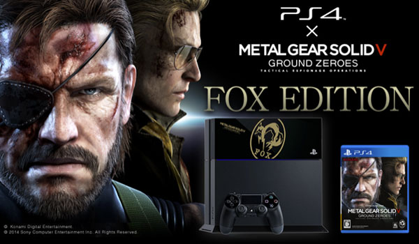 PS4-Bundle-Metal-Gear-Solid-V-Fox-Edition