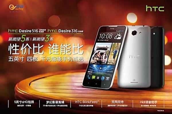 HTC-Desire-516-316-photo-officielle