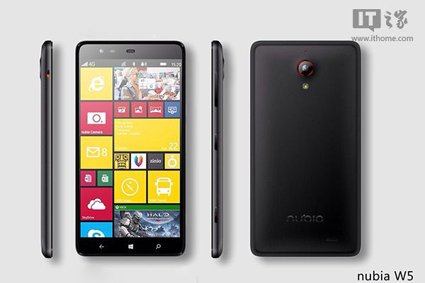 ZTE-Nubia-W5-Windows-Phone-8-1-en-fuite