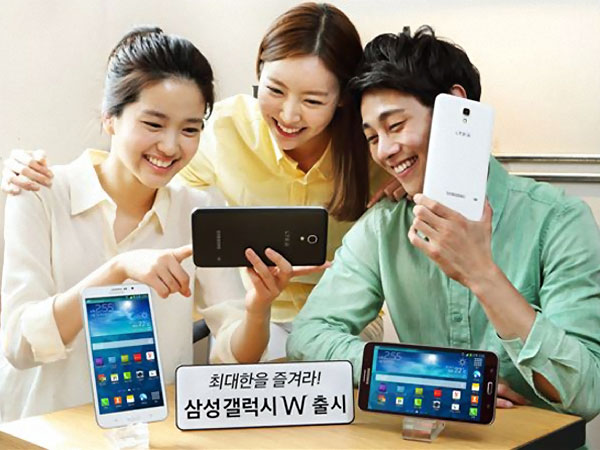 samsung-galaxy-w-officiel