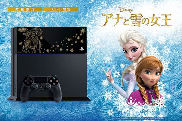 PS4-Frozen-Pack-Reine-des-Neiges