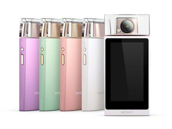 Sony-DSC-KW11-APN-Selfie-bouteille-parfum