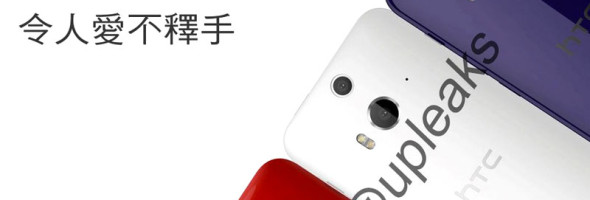 htc-butterfly2-photos-presse
