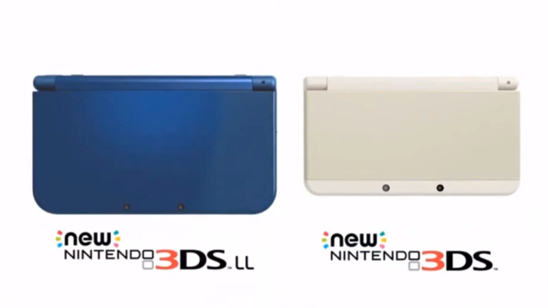 nintendo-3DS-3DSXL-version-2014-consoles-plus-puissantes
